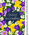Spring season holiday flowers vector greeting card 39446345