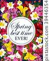 Vector springtime floral greeting flowers poster 39446354
