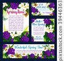春天 春 花朵 39446363