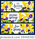 Vector springtime flowers greeting banners 39446382