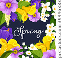 Vector springtime blooming flowers poster 39446383