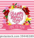 Mother Day greeting card with spring flower frame 39446389