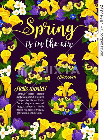 Spring Flower Greeting Card For Springtime Holiday 插圖素材