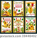 Cinco de Mayo Mexican vector greeting cards 39446402
