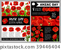 Anzac Day 25 April holiday vector posters 39446404
