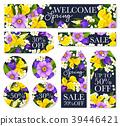 Vector Springtime sale floral flower bunch tags 39446421