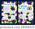 春天 春 花朵 39446425
