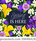 Vector springtime flowers bunch greeting card 39446428