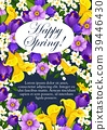 Vector springtime holiday flowers greeting card 39446430