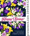Vector springtime floral flowers bunch poster 39446432