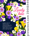 Vector lovely spring time flowers blooming poster 39446444