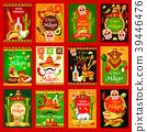 Cinco de Mayo Mexican holiday vector posters 39446476