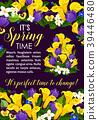 春天 春 花朵 39446480