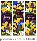 Vector lovely spring time blooming flowers banners 39446483