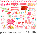 Mother's day illustration materials 39446487