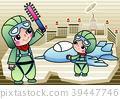 戰士例證,傳染媒介,例證 39447746