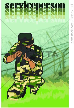 Soldier illustration, vector, illustration 39447821