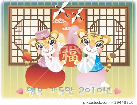 New Year illustrations, vector, illustration 39448210