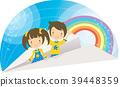 illustration image oracle 39448359