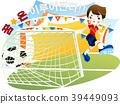 일러스트, 스포츠, 축구 39449093