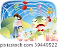 春天例證,傳染媒介,例證 39449522