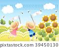 孩子 兒童的 小孩 39450130
