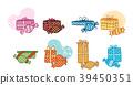 기념일, 선물, 사탕 39450351