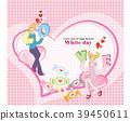 남자, 여자, 커플 39450611