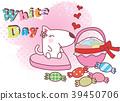 동물, 개, 선물 39450706