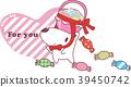 동물, 개, 바구니 39450742