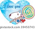동물, 개, 사탕 39450743