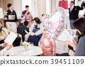 婚礼 结婚 婚姻 39451109