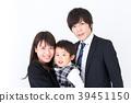 嬰兒 寶寶 寶貝 39451150