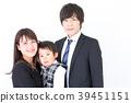 年輕的家庭照片 39451151