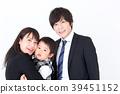 嬰兒 寶寶 寶貝 39451152