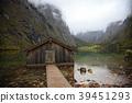 lake, lakes, on 39451293