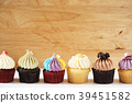 cupcakes 39451582