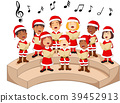 Choir girls and boys singing a song 39452913