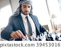 Arab businessman  39453016
