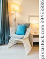 Pillow on sofa 39453886