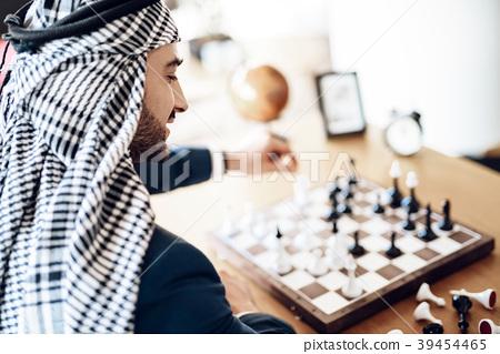 Two arab businessmen  39454465