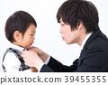 父子入學儀式 39455355