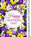 Flowers vector card for Mother Day 39455413
