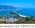 Prefecture จังหวัดเกียวโต天อะมาโนะฮาชิดาเตะ ・ ญี่ปุ่นสามมุมมอง 39455526