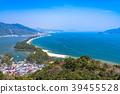 Prefecture จังหวัดเกียวโต天อะมาโนะฮาชิดาเตะ ・ ญี่ปุ่นสามมุมมอง 39455528