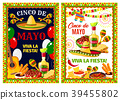 Mexican Cinco de Mayo holiday greeting banner 39455802