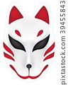 japan fox kitsune mask on white background 39455843