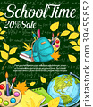 Back to school season sale banner on chalkboard 39455852