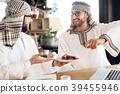 business, arab, teamwork 39455946