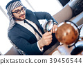 Arab businessman  39456544